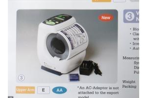 Máy đo huyết áp chuyên cho Bệnh viện, Phòng khám ALPK2 Model: AH-20